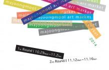 Majoongmool Art Market