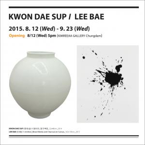 TitleImage_KwonLee