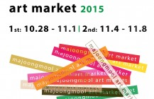 Majoongmool Art Market 2015