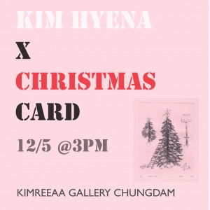 cover page_kimhyena christmas2