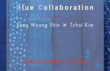 Blue Collaboration | 2016.06