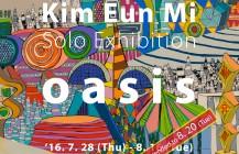 KIM EUN MI | 2016.07