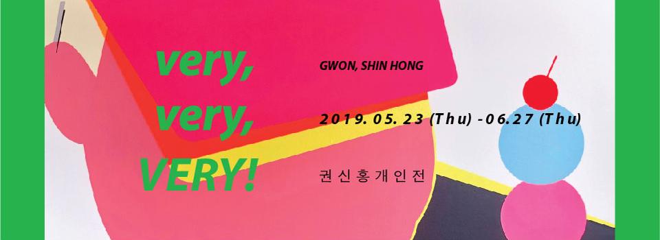 GWON SHIN HONG | 2019.05