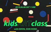 Kids ART Class | 06.08
