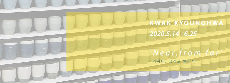 KWAK KYOUNGHWA | 2020.5.