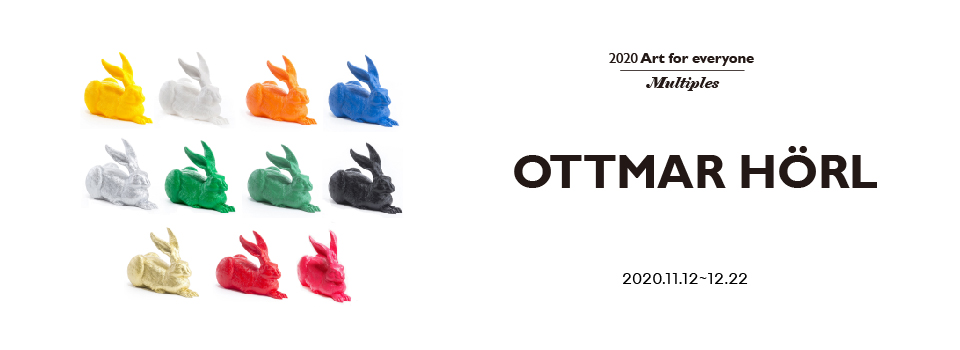 OTTMAR HÖRL | 2020.11