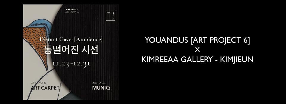 YOUANDUS X KIMREEAA GALLERY – KIM JIEUN | 2020.11